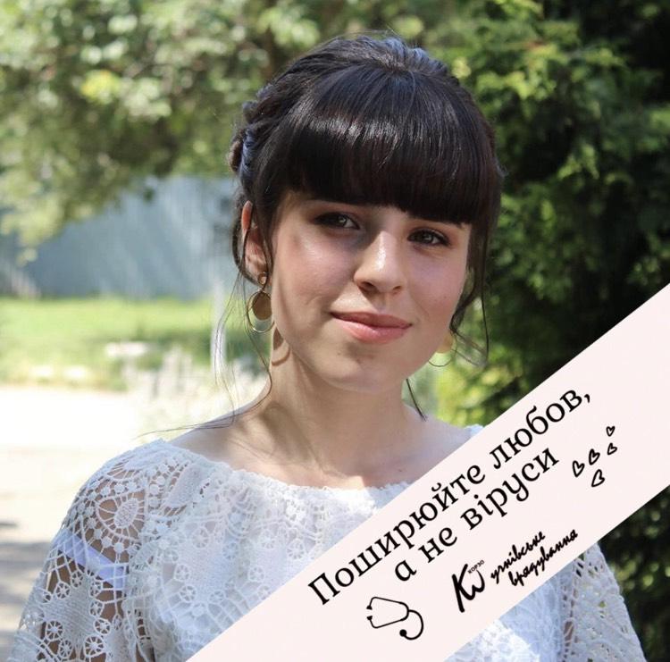 savko