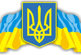 Герб Укрвїни