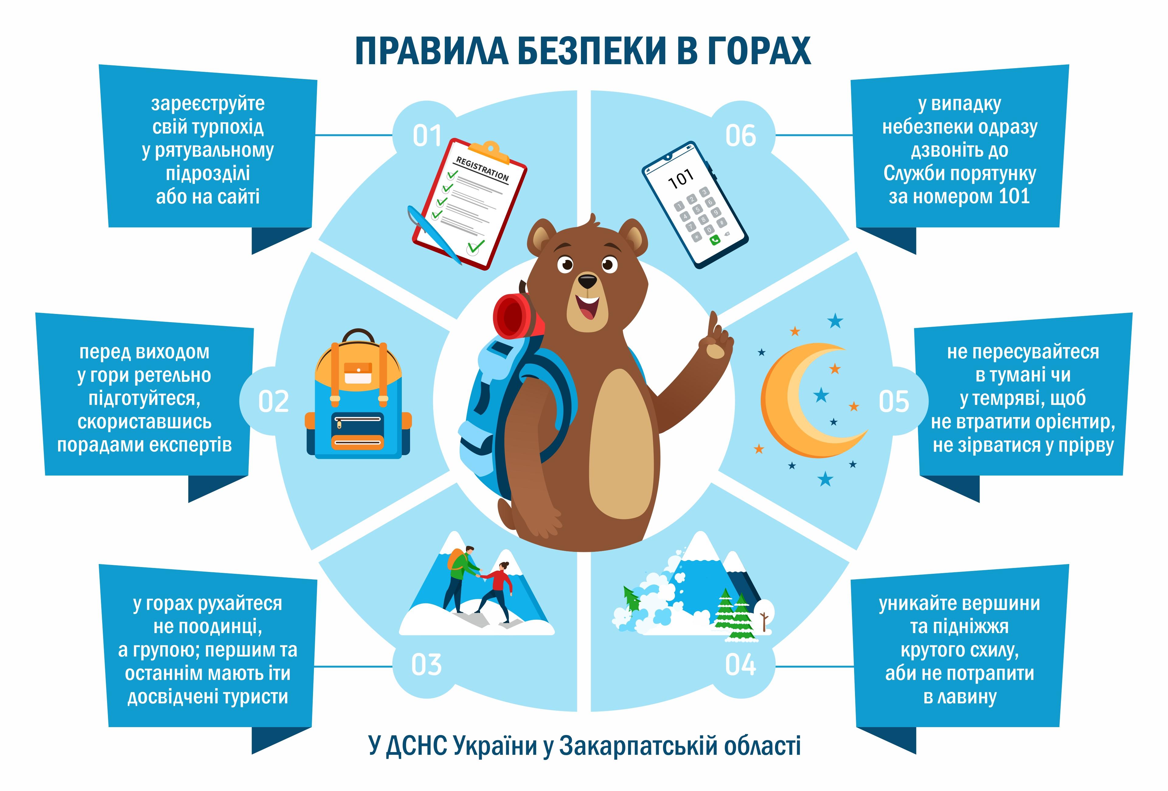 hory_bear.jpg