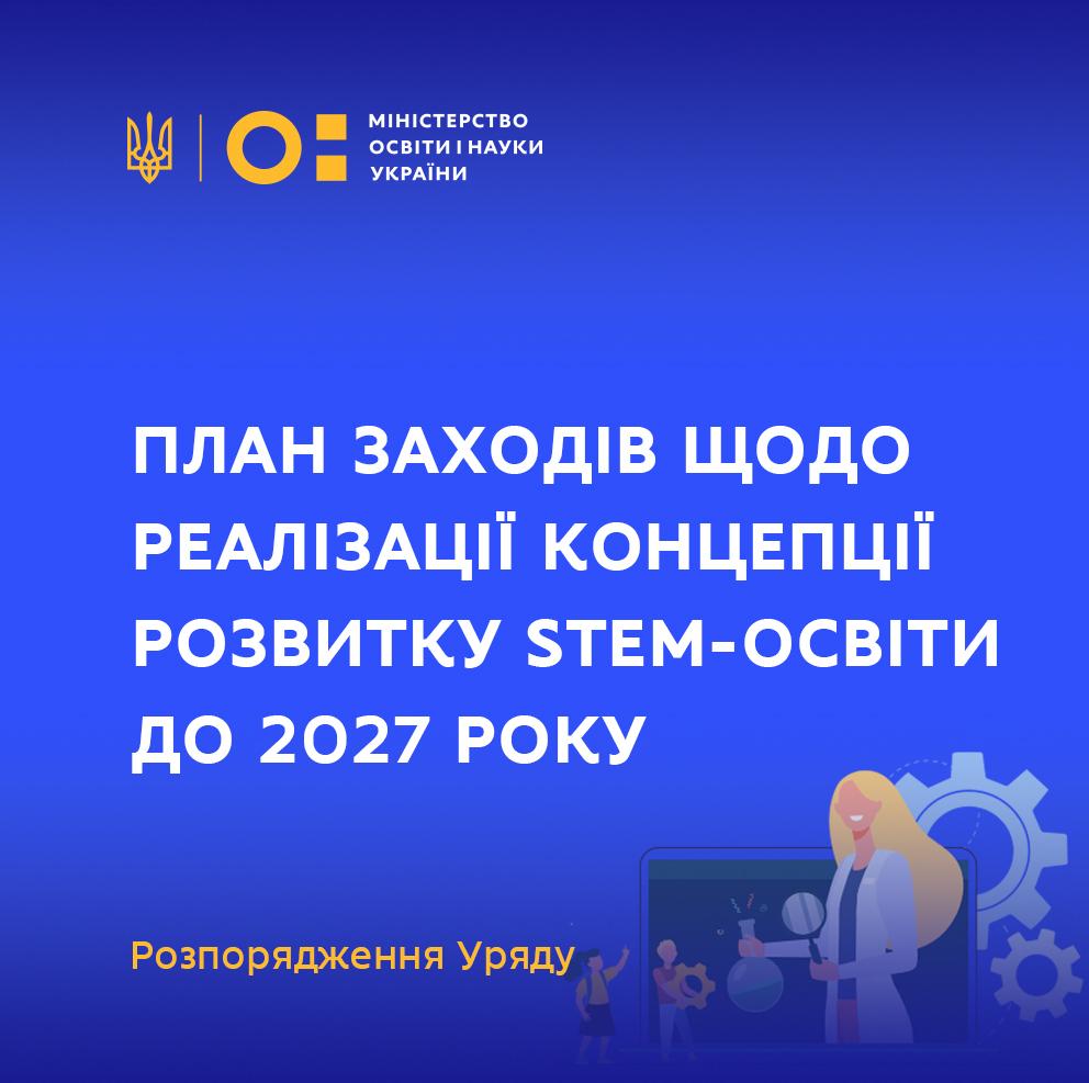 6037bc645ff3c102579384