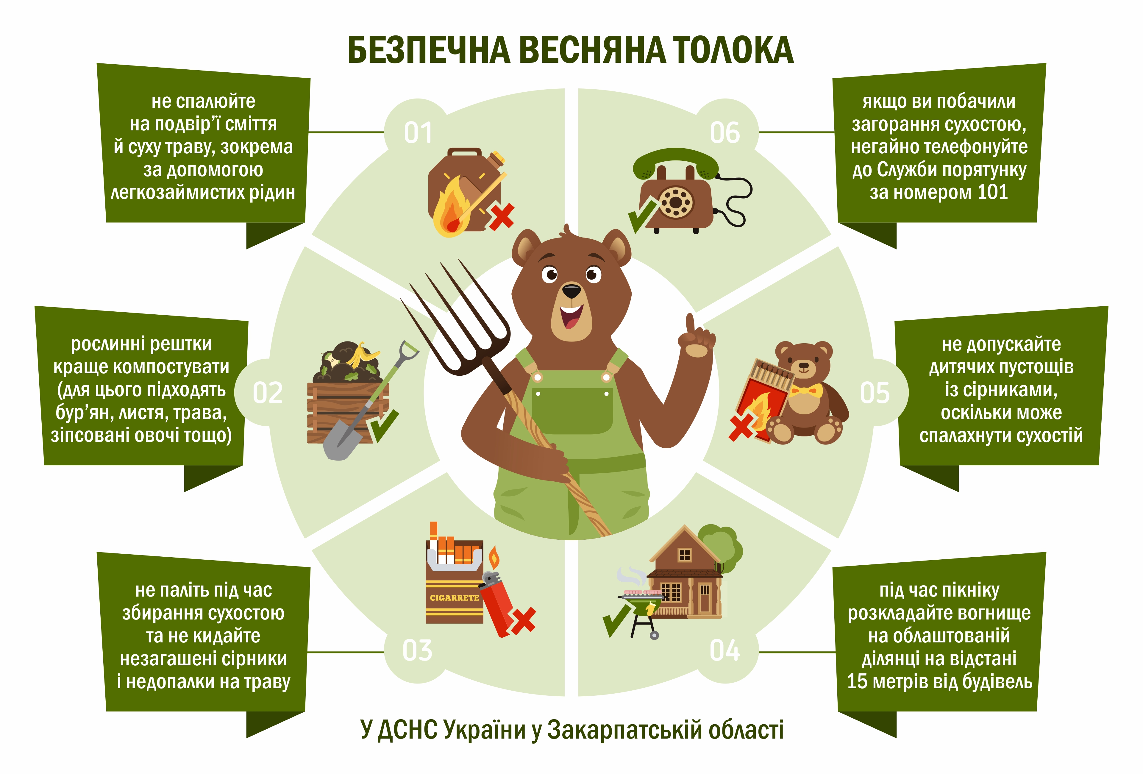 suha_trava_bear.jpg
