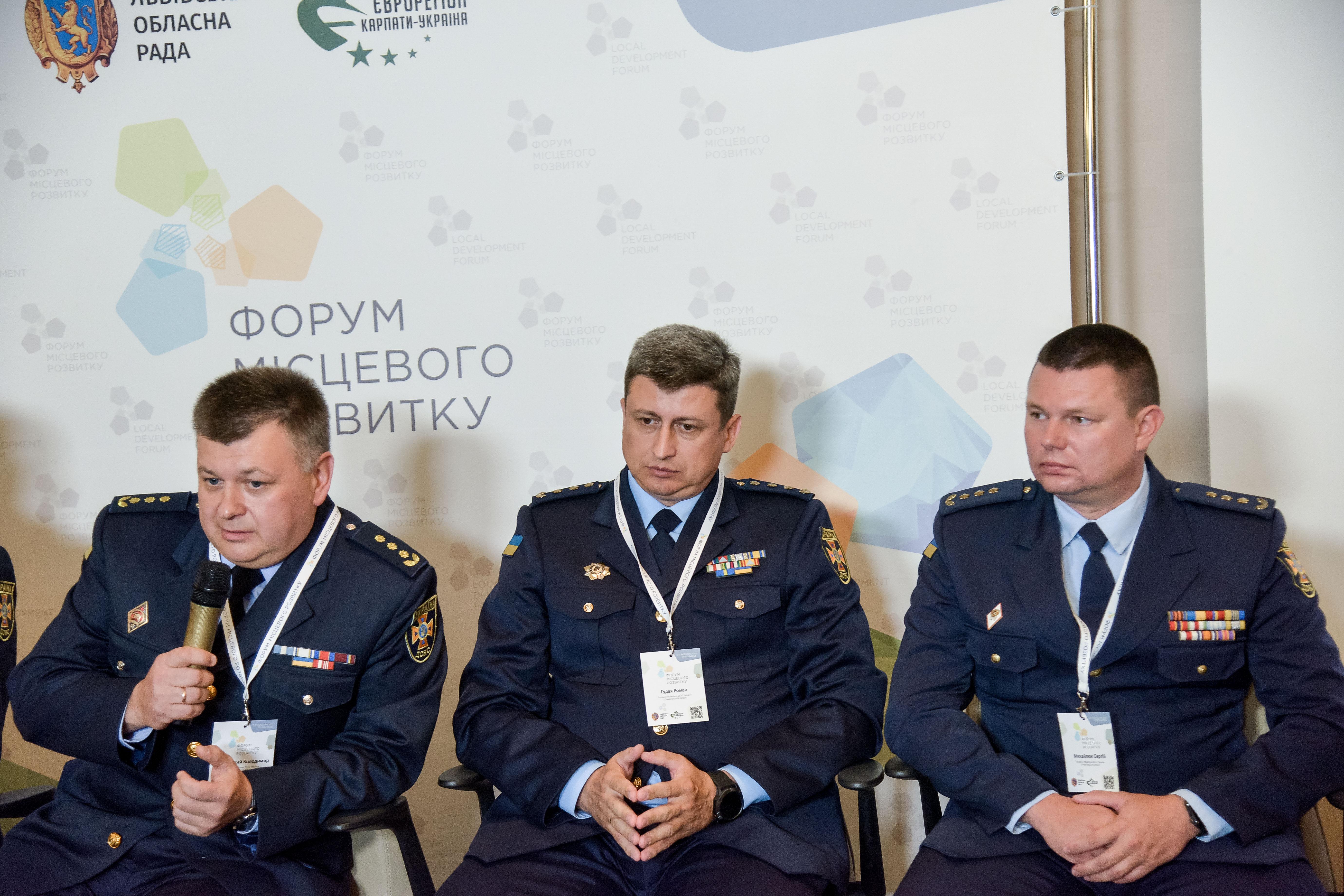 forum-rozvytku-Truskavets-2021-09-03_09903_HBR_LUFA-010.jpg